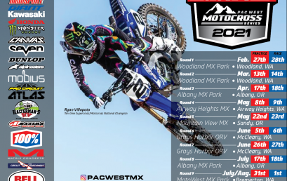 PacWestMX.com Launches ALL New Dynamic Website